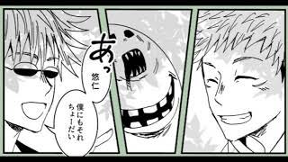 呪術廻戦漫画_魔法の旅 #61