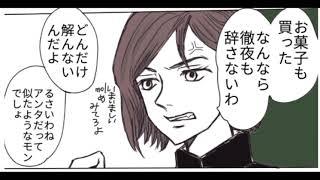 呪術廻戦漫画_信じられない話 #67