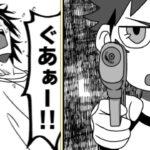 【呪術廻戦漫画】人生は柱の無限の愛 [96]