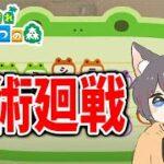 【あつ森】呪術廻戦「廻廻奇譚」を島メロで完全再現してみた【あつまれどうぶつの森/Animal Crossing】