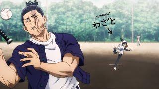 呪術廻戦!東京と京都の学校間の野球の試合はどうでしたか?,Baseball match between Tokyo high school and Kyoto [ Jujutsu Kaisen ]
