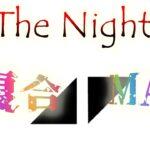 【複合MAD】【アニメ名シーン】Avicci / The Nights【セリフ付き】