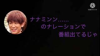 NEWS ラジオ 文字起こし 呪術廻戦