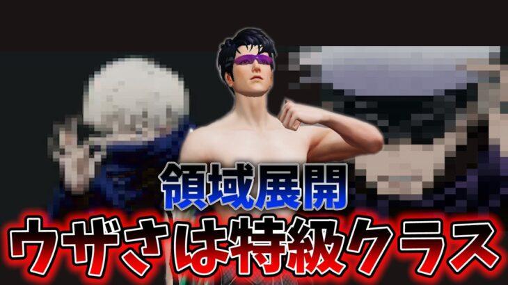 【荒野行動デュオ実況】呪術廻戦好きなキャラランキング発表!【Part.51】