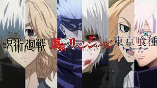 TOKYO卍REVENGERS-JUJUTSUKAISEN-TOKYOGHOUL | Left behinds