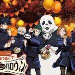 TVアニメ「呪術廻戦」×アサヒ飲料コラボが9月6日より実施!