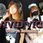 【cover】『VIVID VICE』 Who-ya Extended アニメ「呪術廻戦」OPsize夫婦でカヴァー【弾いてみた・歌ってみた】