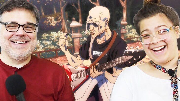 【海外の反応】楽厳寺学長のギターに驚きを隠せないアメリカ人パパと娘のレビュー 【呪術廻戦】