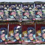 呪術廻戦ディフォルメシールウエハース vol .1  12パック開封 特級レア出現! Jujutsu Kaisen Deformed sticker Wafer