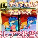 【呪術廻戦】ディフォルメシールウエハースvol.1 開封!!【ウエハース】