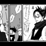 呪術廻戦漫画_人生は柱の無限の愛 135