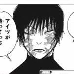 【異世界漫画】呪術廻戦 149~150話『最新刊』|| 呪術廻戦 日本語のフルの高画質