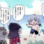 呪術廻戦漫画_かわいい話 #15
