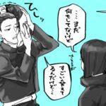 【呪術廻戦漫画】秘密は隠されている#151