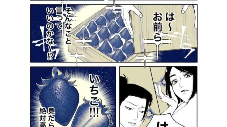 【呪術廻戦漫画】秘密は隠されている#152