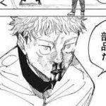 呪術廻戦 157 ー日本語のフル  – Jujutsu Kaisen raw Chapter 157 FULL RAW