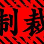 【呪術廻戦】最新159話  不平等な現実のみが平等に与えられている【※ネタバレ注意】