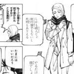 呪術廻戦 159話 日本語 2021年08月18日発売の週刊少年ジャンプ掲載漫画『呪術廻戦』最新159話