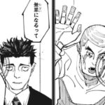 呪術廻戦 159話 日本語 2021年09月18日 | Jujutsu Kaisen Chapter 159 🔥🔥🔥