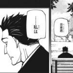 呪術廻戦 159 ー日本語のフル  – Jujutsu Kaisen raw Chapter 159 FULL RAW