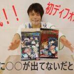 【これあけちゃいました】16  ~特級レアが…!?呪術廻戦ディフォルメシールウェハースBOX開封!~