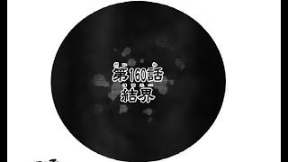 呪術廻戦 160 日本語 FULL – Jujutsu Kaisen raw Chapter 160 FULL RAW