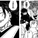 呪術廻戦 160話―日本語のフル 『Jujutsu Kaisen』最新160話死ぬくれ!