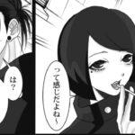 呪術廻戦漫画_魔法の旅 #17
