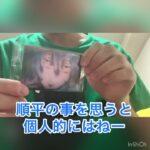 【開封動画】呪術廻戦ウエハース2 訳あって箱買いしました!