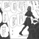 呪術廻戦漫画_魔法の旅 #21
