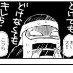 【鬼滅の刃漫画】「面白くて面白いサイドストーリー!」#212