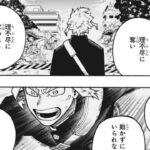 僕のヒーローアカデミア 326 日本語 FULL   –  Boku no Hero Academia Raw Chapter 326 Full Raw JP