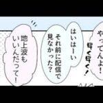 呪術廻戦漫画_面白い話 36