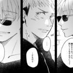 呪術廻戦漫画_信じられない話  43