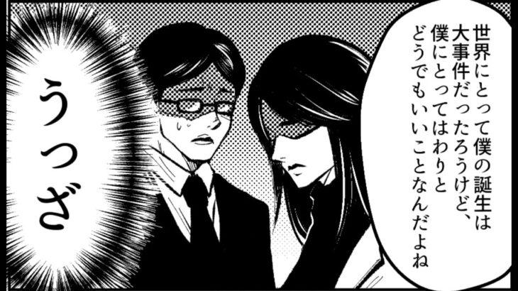 【呪術廻戦漫画】人生は柱の無限の愛 50