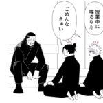 呪術廻戦漫画_信じられない話 #57