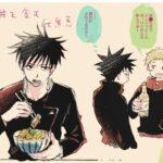 【呪術廻戦 漫画】五条先生の不思議な愛#68
