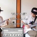 廻廻奇譚 (呪術廻戦-OP1) 2 Guitar Cover w/Lyrics