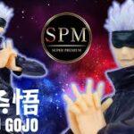 《玩具開箱》咒術迴戰 SEGA SPM 五条悟 Jujutsu Kaisen SEGA Super Premium Satoru Gojo 景品 Prize Figure Unboxing