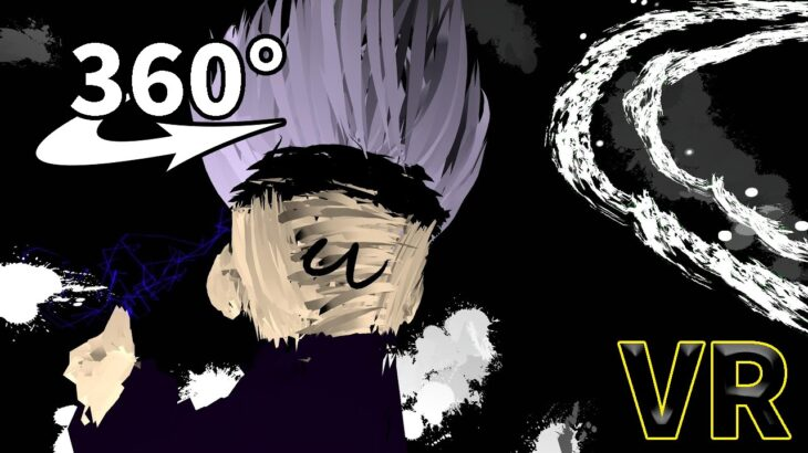 【VR】五条悟をTiltBrushで描いてみた 『呪術廻戦』【360度動画】