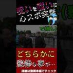 呪術廻戦(五条&夏油)VS心霊スポット #Shorts