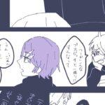 【呪術廻戦漫画】五条先生の不思議な愛#105