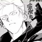 【呪術廻戦漫画】五条先生の不思議な愛#107
