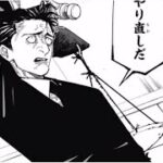 【呪術廻戦】呪術廻戦 156~159話 日本語『最新話 』|| JUJUTSU KAISEN