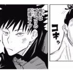 【呪術廻戦】呪術廻戦 16~20話『最新刊』「Jujutsu Kaisen」|| 【呪術廻戦漫画】