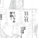 【鬼滅の刃漫画】超可愛いかまぼこ軍だな #163