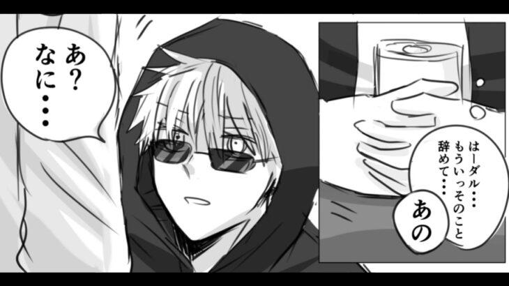 【呪術廻戦漫画】人生は柱の無限の愛 37